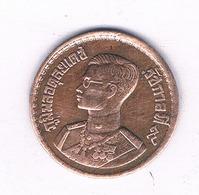 10 SATANG 1957 THAILAND /3905/ - Thailand
