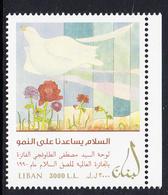 2010 Lebanon Liban Peace  Complete Set Of 1 MNH - Libanon