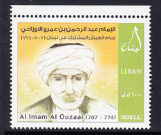 2010 Lebanon Liban Imam Al Ouzaai  Complete Set Of 1 MNH - Libanon