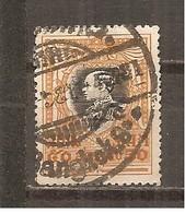 Tailandia (Siam) Nº Yvert  164 (usado) (o) - Siam