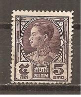 Tailandia (Siam) Nº Yvert  195 (usado) (o) - Siam