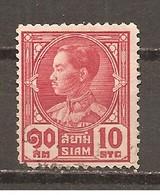 Tailandia (Siam) Nº Yvert  196 (usado) (o) - Siam