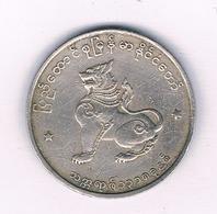 PYAT 1952-1965 MYANMAR /3908/ - Birmania
