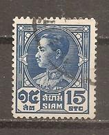 Tailandia (Siam) Nº Yvert  197 (usado) (o) - Siam