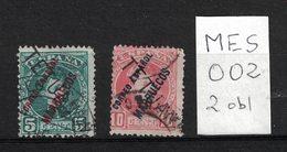 Maroc Espagnol - Spanish Morocco Tetuan - Yvert 26 Et 27 - Scott#3 And 4 - Marruecos Español