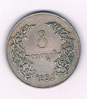 KYAT  1952-1965 MYANMAR /3912/ - Birmania