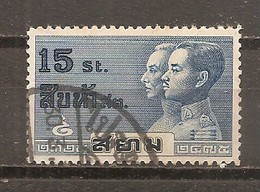 Tailandia (Siam) Nº Yvert  217 (usado) (o) - Siam
