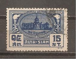 Tailandia (Siam) Nº Yvert  228 (usado) (o) - Siam