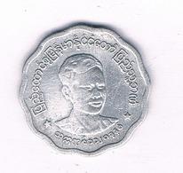 5 PYAS 1966 MYANMAR /3914/ - Birmania