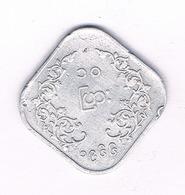 10  PYAS 1966 MYANMAR /3915/ - Myanmar