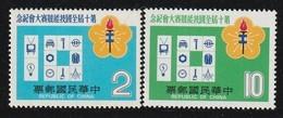TAIWAN (Formose) - N°1261/2 ** (1979) - 1945-... Republik China