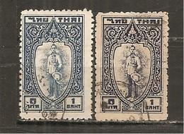 Tailandia Nº Yvert  246-46A (usado) (o) - Thailand