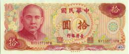 Taiwan 10 NT$ (P1984) -UNC- - Taiwan