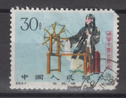 PR CHINA 1962 - Stage Art Of Mei Lan-fang Key Value! Faults - 1949 - ... République Populaire