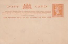 Australia Victoria Postcard 1891 - Unclassified