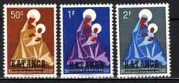 KATANGA - 1960 - MADONNA CON BAMBINO CON SOVRASTAMPA KATANGA - MNH - Katanga