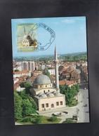 REPUBLIC OF MACEDONIA, 2006, CARTE MAXIMUM,  MICHEL 380 - 500 YEARS ISHAK CHELEBI MOSQUE BITOLA ** - Islam
