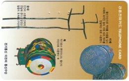 SOUTH KOREA B-453 Magnetic Telecom - Culture, Traditional Drums - Used - Korea, South