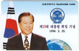 SOUTH KOREA B-458 Magnetic Telecom - Used - Korea (Zuid)