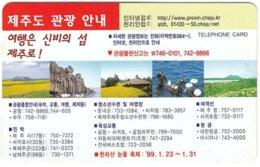 SOUTH KOREA B-462 Magnetic Telecom - Used - Korea, South