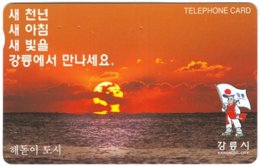 SOUTH KOREA B-466 Magnetic Telecom - Landscape, Coast, Sunset - Used - Korea, South
