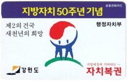 SOUTH KOREA B-467 Magnetic Telecom - Used - Korea, South