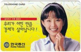 SOUTH KOREA B-475 Magnetic Telecom - Used - Korea, South