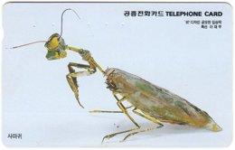 SOUTH KOREA B-480 Magnetic Telecom - Culture, Modern Art, Sculpture - Used - Korea (Zuid)