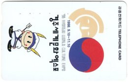SOUTH KOREA B-486 Magnetic Telecom - Used - Korea, South