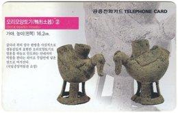 SOUTH KOREA B-488 Magnetic Telecom - Culture, Historic Craft - Used - Korea, South