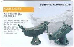 SOUTH KOREA B-490 Magnetic Telecom - Culture, Historic Craft - Used - Korea, South