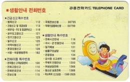 SOUTH KOREA B-493 Magnetic Telecom - Cartoon - Used - Korea, South