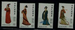 TAIWAN 1966 TRADITIONAL TRADITIONS Mi No 1710-3 MNH VF !! - 1945-... Republic Of China