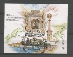 Russia 2002 Transsiberian Railroad Centenary S/S Y.T. BF 255 (0) - 1992-.... Fédération
