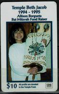 USA  1995 PHONECARD JUDAICA BAT MITZVAH FUND RAISER MINT VF!! - Israel