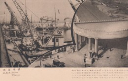 Dalian China, Dairen Port Arthur, S.M.R. Southern Manchuria Railway Wharves Harbor Machinery, C1930s Vintage Postcard - China