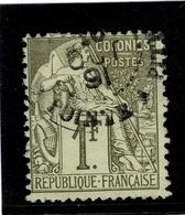 LOT 287  COLONIES GENERALES YT 59  GUADELOUPE POINTE A PITRE - France (ex-colonies & Protectorats)