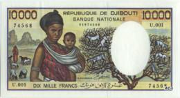Djibouti 10000 Francs (P39b) -UNC- - Djibouti