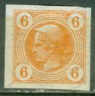 Autriche  Yvert Journaux  13  Ou  Michel  98  *  TB - 1850-1918 Imperium
