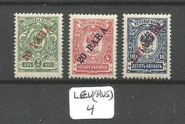 LEV(RUS) YT 161/163 En Obl - Levant