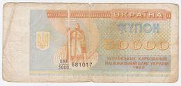 Ukraine P 96 A - 50.000 Karbovantsiv 1993 - Fine - Ucrania
