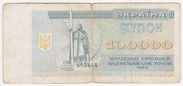 Ukraine P 97 A - 100.000 Karbovantsiv 1993 - Fine - Ucrania