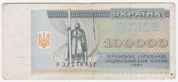 Ukraine P 97 B - 100.000 Karbovantsiv 1994 - Fine+ - Oekraïne