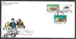 MALAYSIA FDC 1991 25TH ANNIVERSARY OF MARA - Malaysia (1964-...)