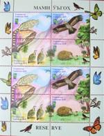 Tajikistan  2018  Reserve  RCC, Butterflies, Birds, Animals, Mountains  M/S  MNH - Tadjikistan