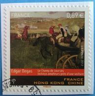 France 2012 : Emission Conjointe Avec Hong Kong N° 698 Oblitéré - Frankreich