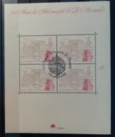 Portugal 1995 / Yvert Bloc Feuillet N°113 / Used - Blocks & Kleinbögen