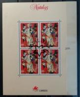 Portugal 1995 / Yvert Bloc Feuillet N°116 / Used - Blocks & Kleinbögen