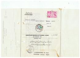 AEROGRAMME CORRESPONDANCE  TAXE DEPART TEHERAN  IRAN Pour CAUDRY (NORD) FRANCE 1965 - Impuestos