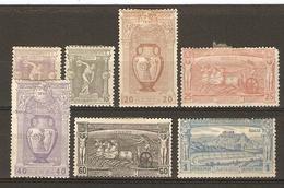 Grèce 1896 - Rénovation Des Jeux Olympiques - 103/9 - Petit Lot De 7 Timbres  Neufs/neufs Sans Gomme/charniérés - Neufs